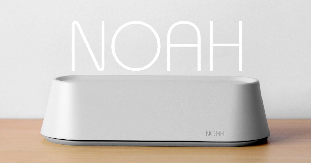 NOAH - Desktop Cable Organiser