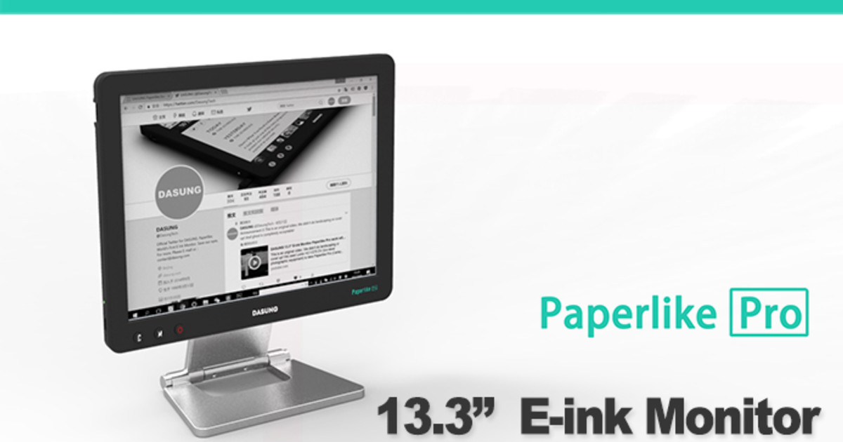How About A V With An E Ink Screen What S Next Eve