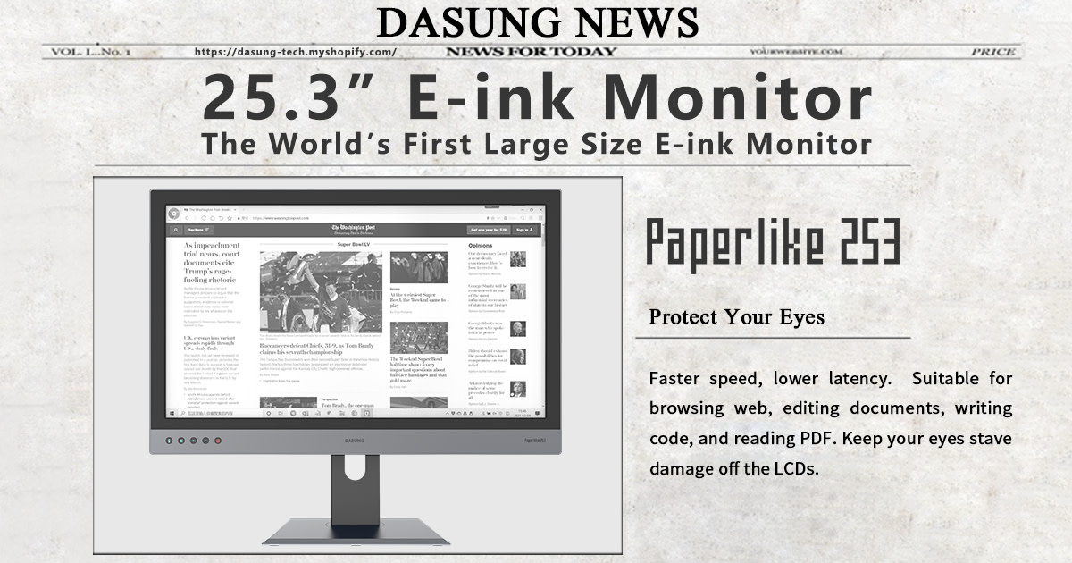 Paperlike 253: The First 25.3 inch E-ink Monitor