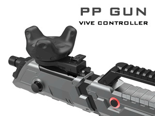 PP Gun: VR Controller for HTC Vive Shooting Games | Indiegogo