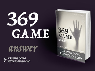 369 game is a very popular game in Republic of Korea. A player starts  counting from 1. if a number contains 3 or 6 or 9, then player has to clap.