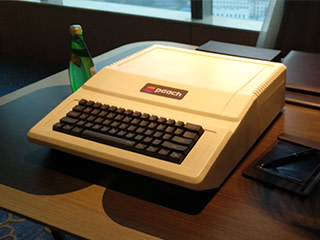 Raadition :APPlE II in back, Retro Computer Case  | Indiegogo