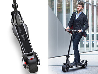 widewheel : most comfortable & stylish e-scooter | indiegogo