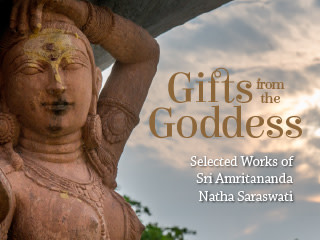 gifts from the goddess limited edition book indiegogo