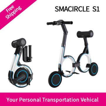Smacircle S1: The eBike That Fits In Your Backpack