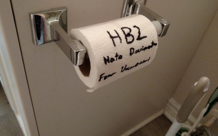 Wipe Your A$$ With HB2