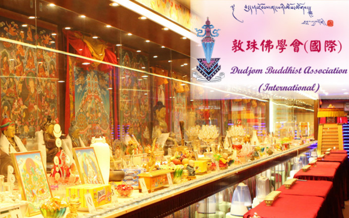 Support Buddhist Lectures & Events in Hong Kong