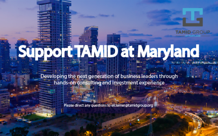 TAMID at The University of Maryland