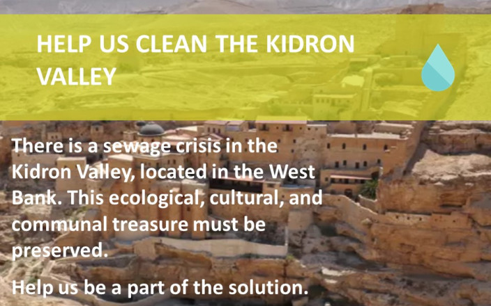 Water Treatment In The Kidron Al Nar Valley