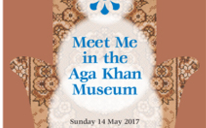 Meet Me at the Aga Khan