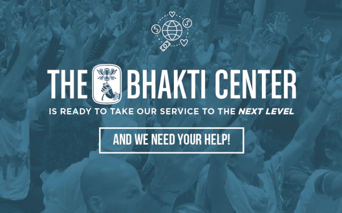 Bhakti Center Building Improvements