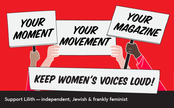 Keep Women's Voices Loud!