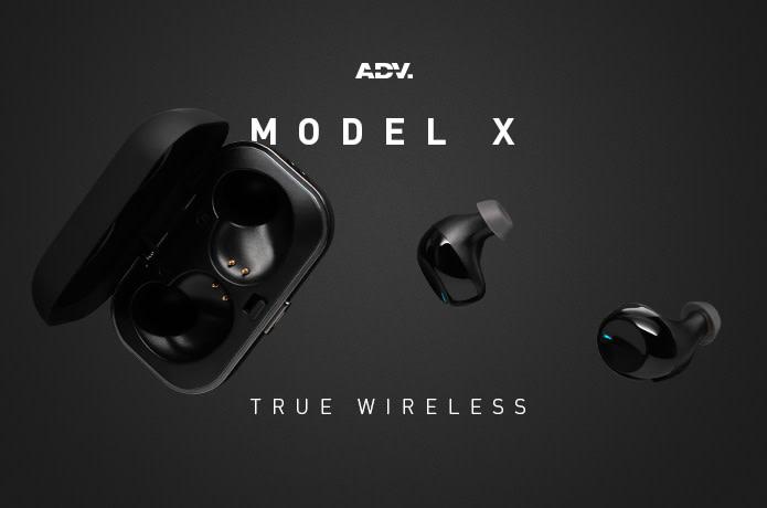 Model X True Wireless : The Best Sound Earbuds | Indiegogo