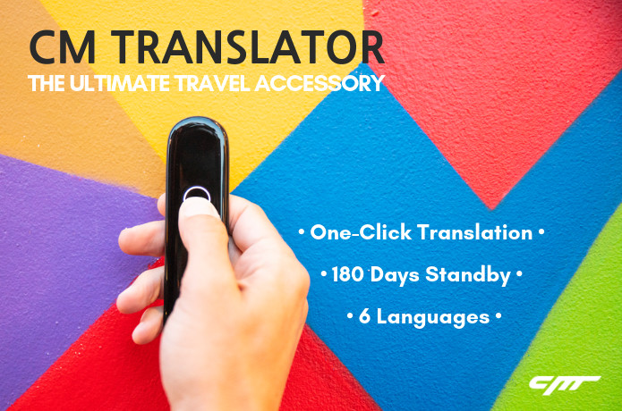 CM Translator: Instant Translation On The Go