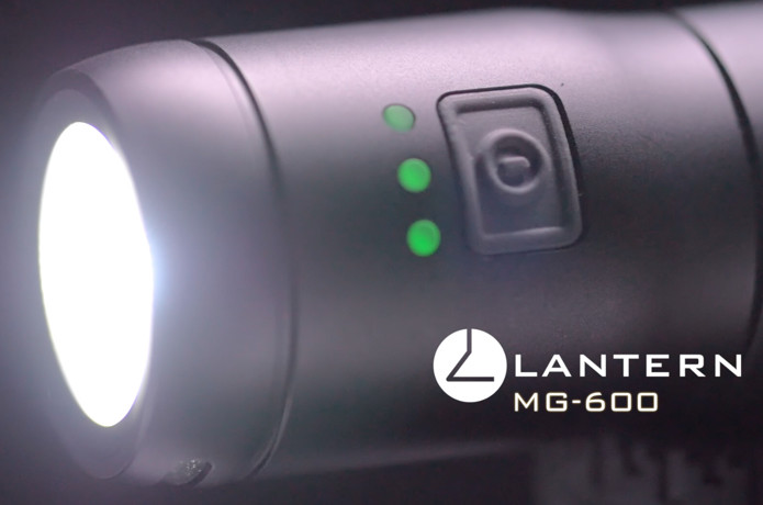 LANTERN MG-600: Ultimate Multi-Function Light