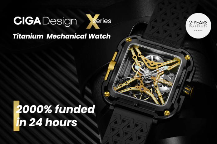 CIGA Design X Series Titanium Mechanical Watch