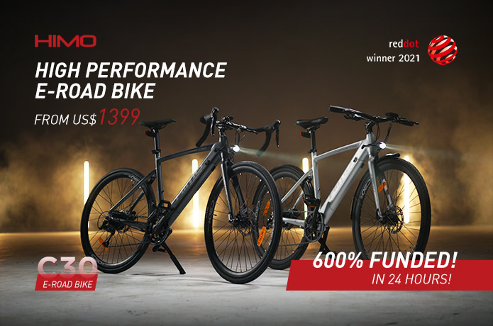 HIMO C30: Affordable Pro-level E-Road Bike