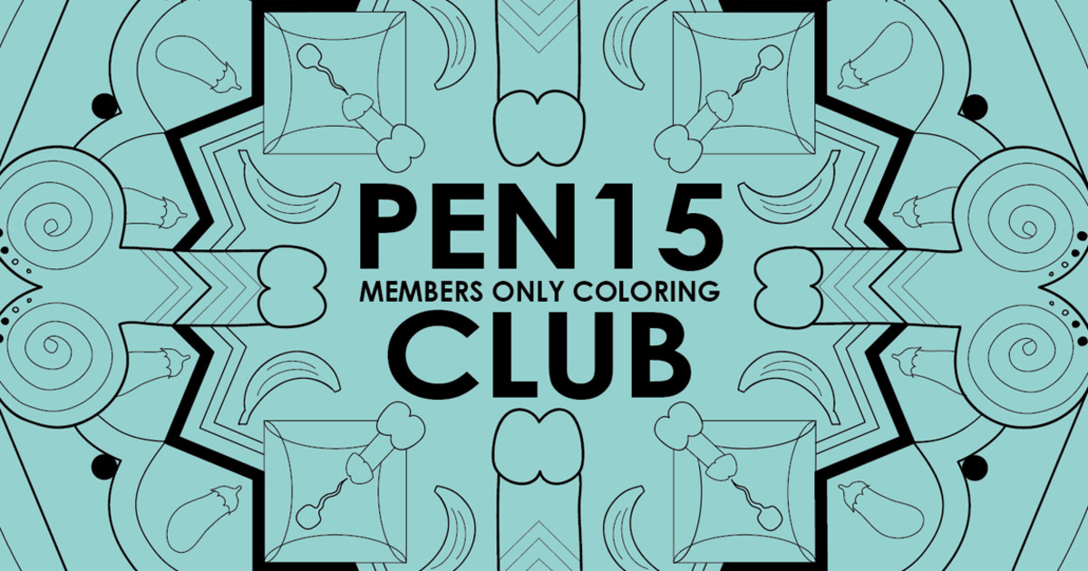 PEN15 Club Members Only Coloring Book