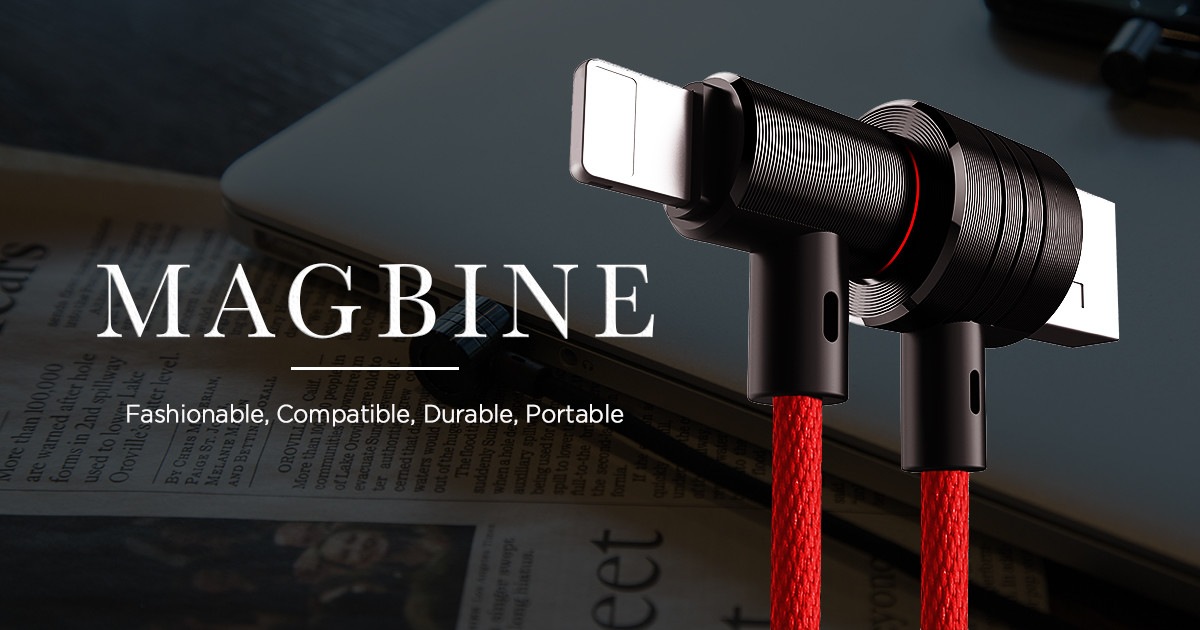 MAGBINE - First Magnetic Cable For All Devices   Indiegogo