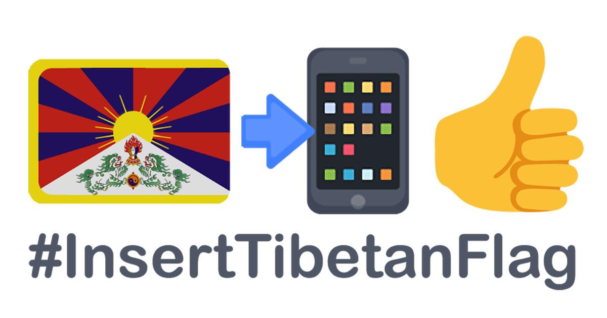 Insert Tibetan Flag Emoji | Indiegogo