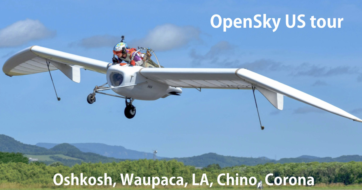 Bring OpenSky M-02J 'Mehve' to the US | Indiegogo