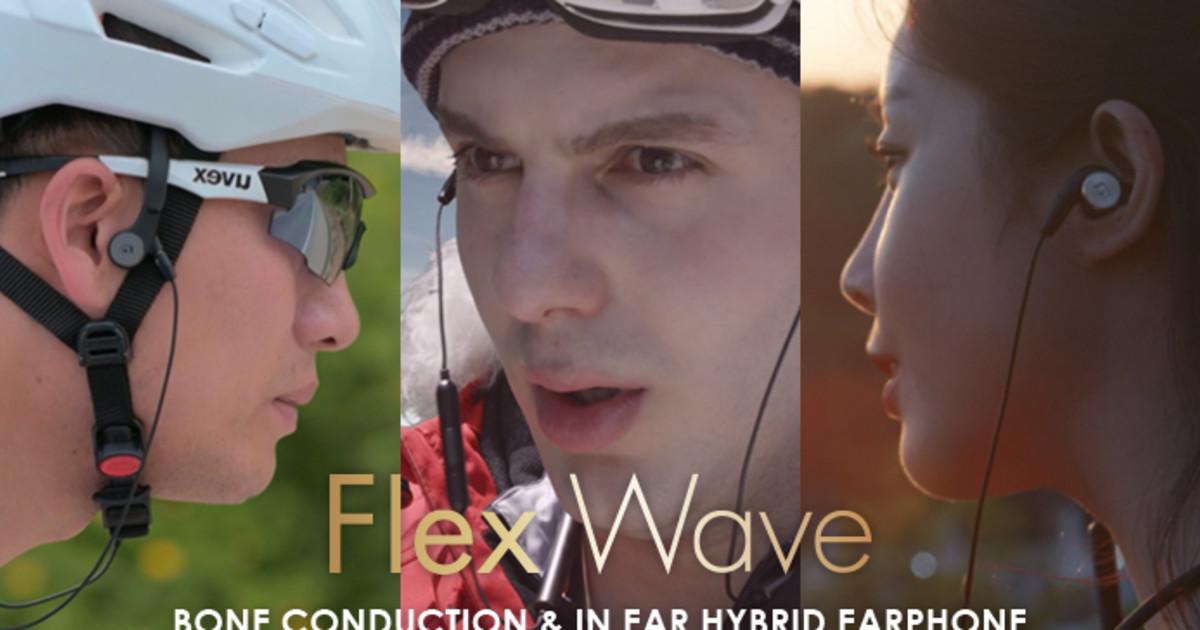 MMCX対応でイヤモニにもなる、メガネやサングラスと干渉する事がないBluetooth5骨伝導イヤホン「FlexWave」