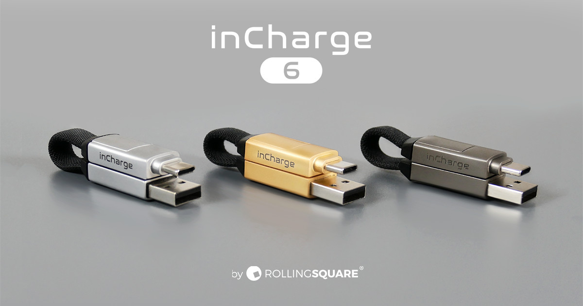 inCharge 6 - The Swiss Army Knife of Cables