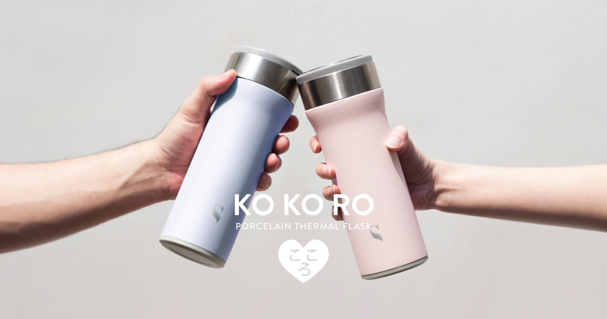 Kokoro Thermal Flask: Solid Porcelain Interior | Indiegogo