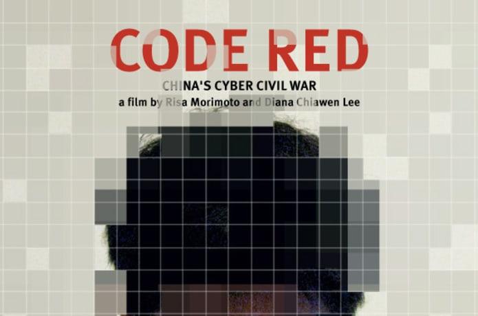 Code Red: China's Cyber Civil War | Indiegogo