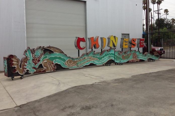 Grauman's Chinese Theater Dragon Neon Sign Restoration