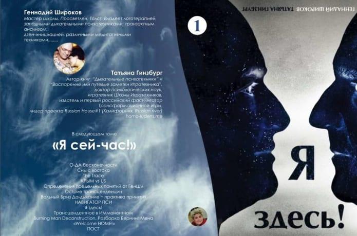 Translation of new books by Tatiana Ginzburg | Indiegogo