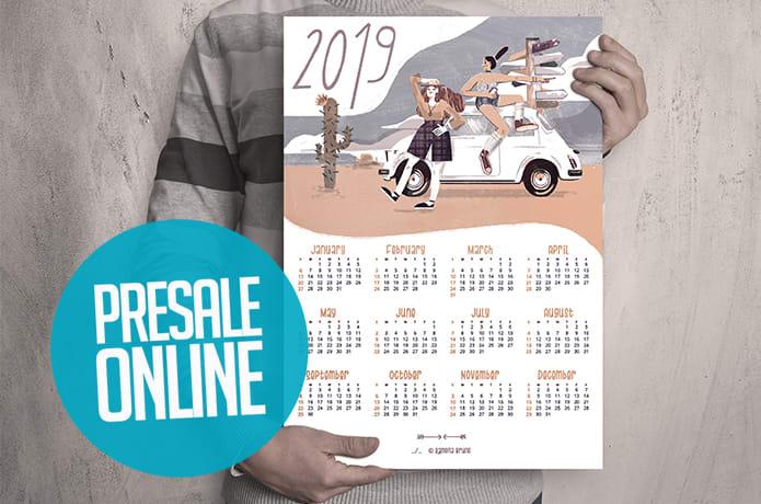 Calendario Illustrato.Calendario Illustrato A3 In Stampa Risografica Indiegogo