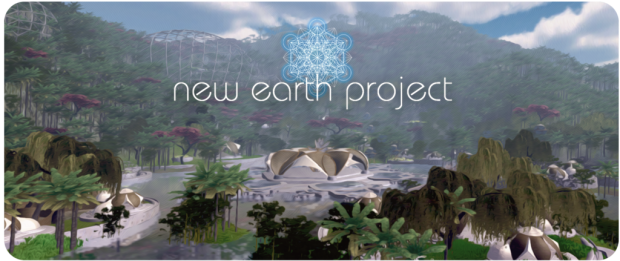 The new earth project indiegogo publicscrutiny Image collections