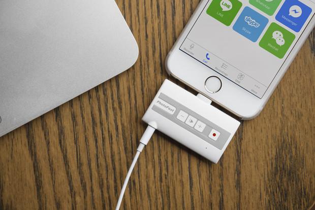 gadget-registrare-chiamate-iphone