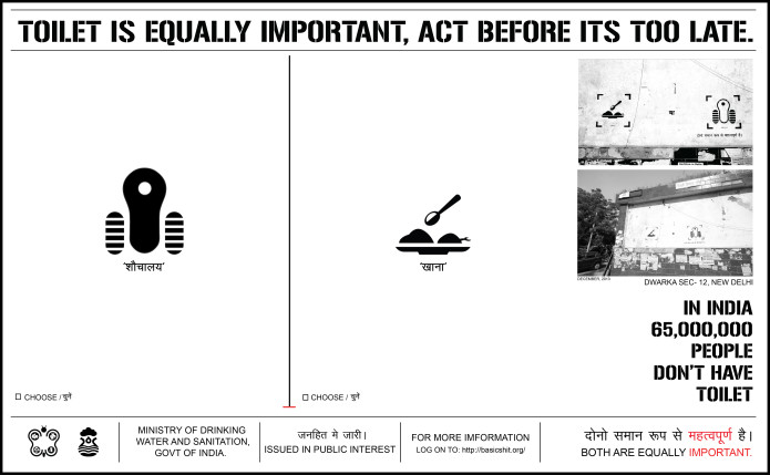 f478e6c9e0a BasicShit  Help us create Urinals across cities   Indiegogo
