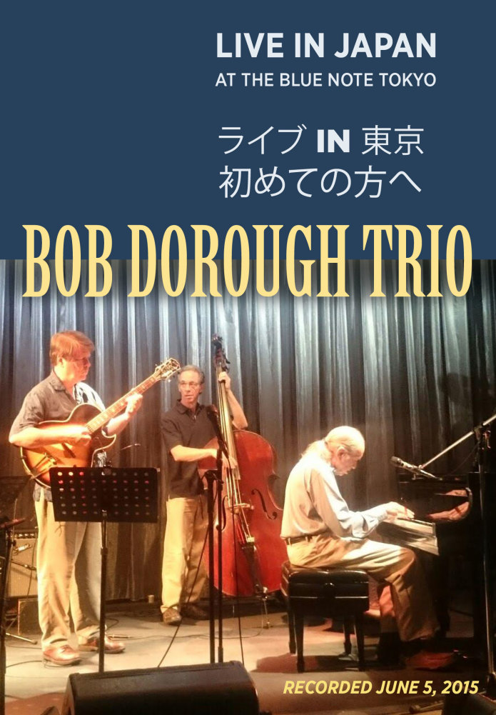 BUT FOR NOW: The Music & Mojo of Bob Dorough | Indiegogo