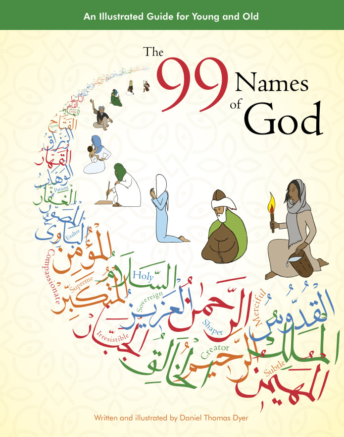 THE 99 NAMES OF GOD Childrens Book