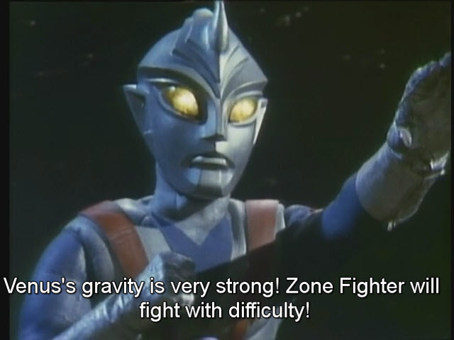 Zone Fighter translation | Indiegogo