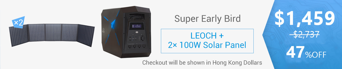 Leoch The Next Generation Battery Power Station Indiegogo