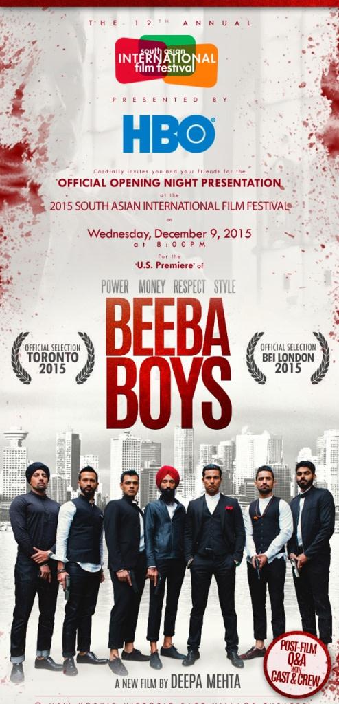 South Asian International Film Festival | Indiegogo