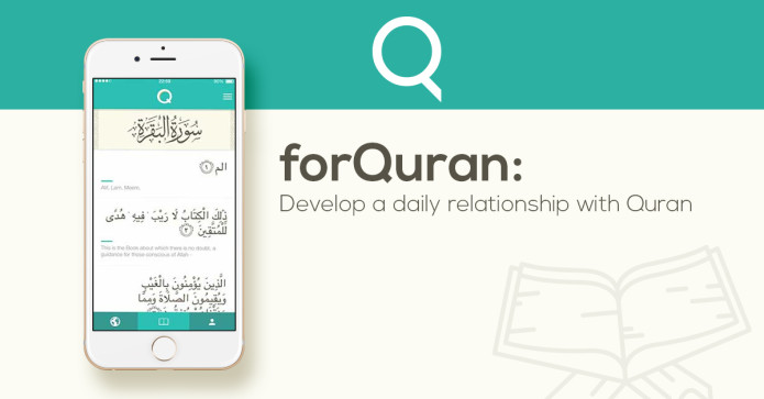 QforQuran: Develop a daily relationship with Quran | Indiegogo
