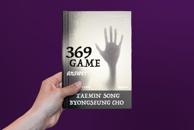 369 game is a very popular game in Republic of Korea. Practice and Enjoy.
