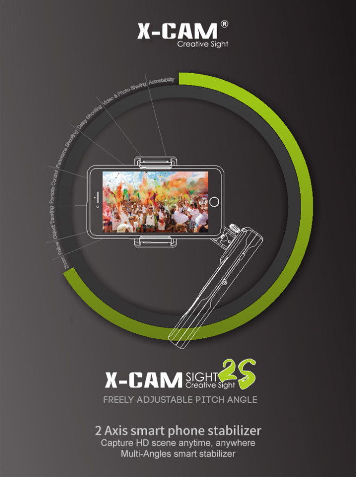 X-CAM:Most Affordable 2-Axis Smartphone Stabilizer | Indiegogo