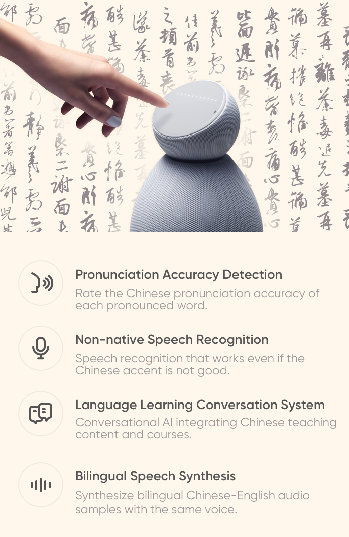 Lily: The 1st smart speaker that teaches Chinese | Indiegogo