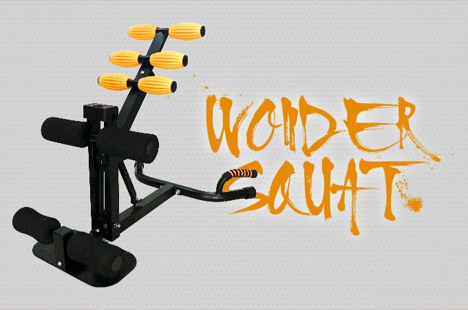 Wonder Squat | Indiegogo