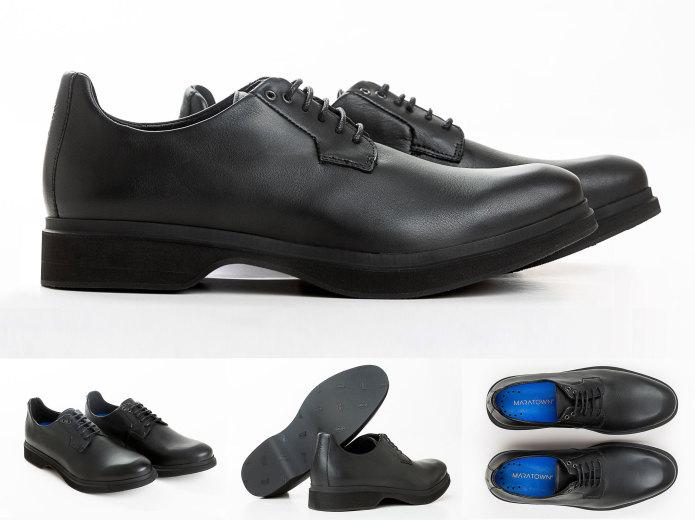 0aa7b38e6f7 Most Comfortable Dress Shoes