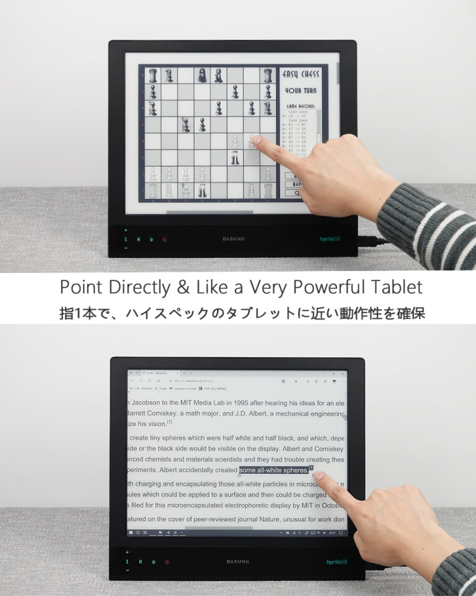 First E-ink Monitor with Front-light & Touch   Indiegogo