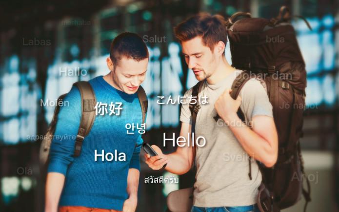 World's Longest-lasting SMART translator | Indiegogo